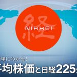 20161023_nikkei
