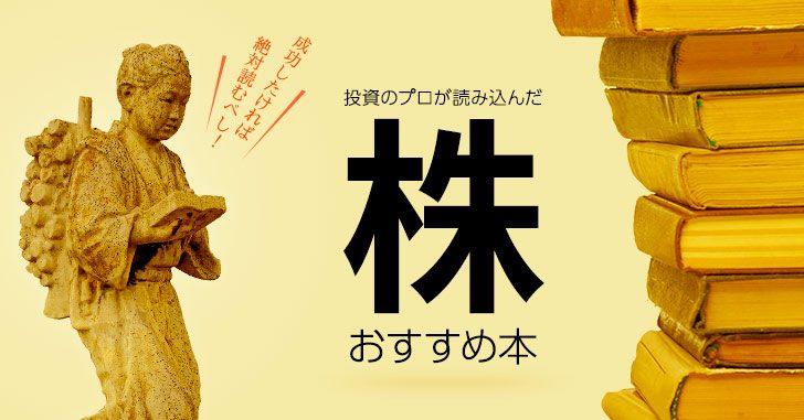 20161130_book