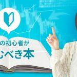 20161030_book