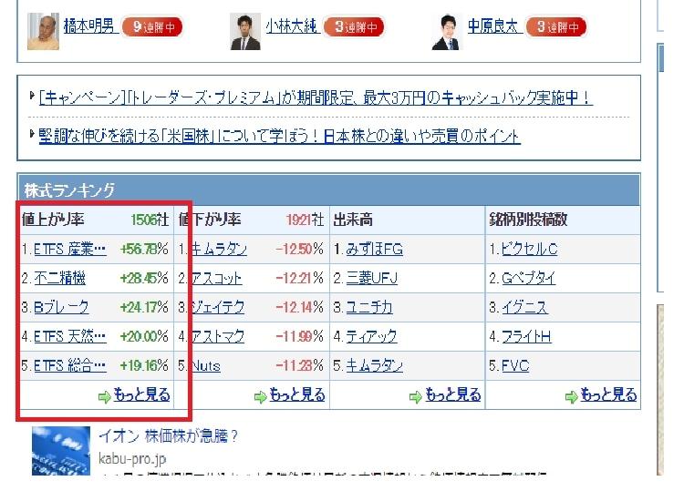 %e3%83%a4%e3%83%95%e3%83%bc002