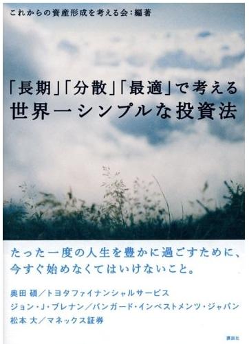 matumoto0
